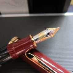 Pelikan M800 (Old Style) Expo Mensch
